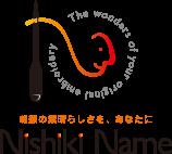 刺繍の素晴らしさをあなたに Nishiki Name